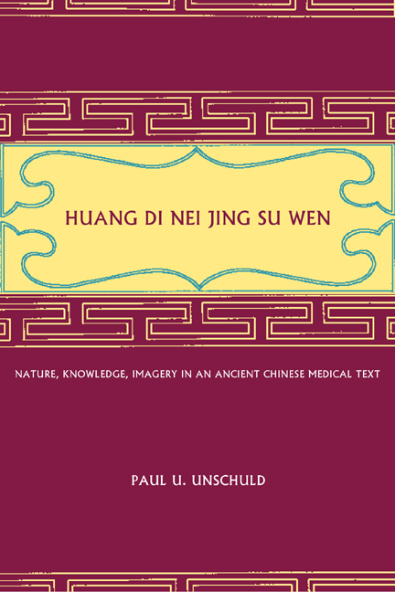inner classic of the yellow emperor pdf