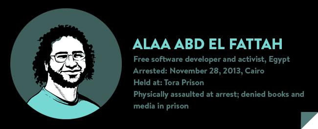 alaa-banner-1_1
